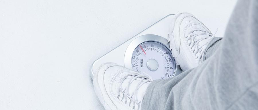 原创             管理好体重可以长寿?| 每日涨营养姿势987