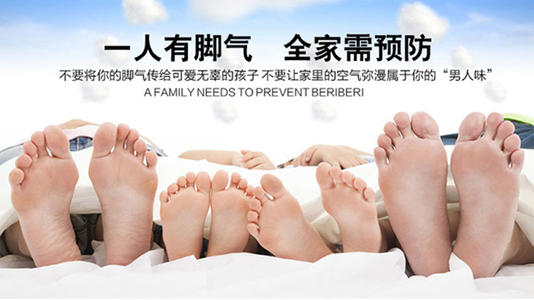 脚气用什么泡脚能除根治疗用什么药好(切记不要用手搔抓)